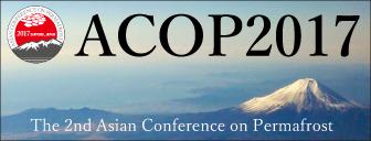 ACOP2017