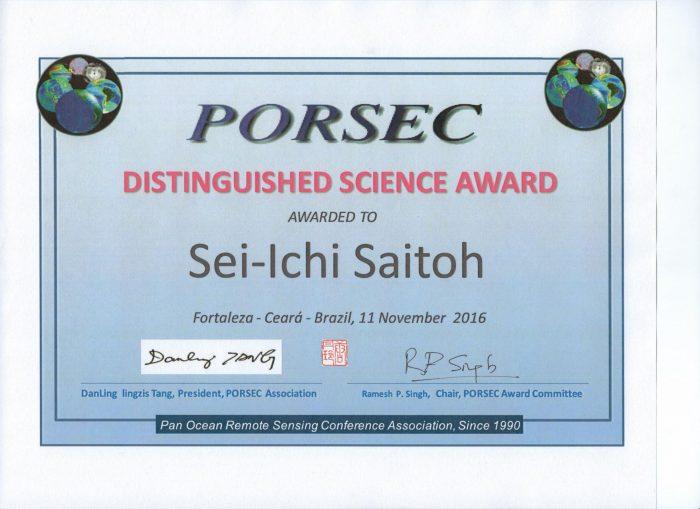 porsec_award2016-ssaitoh